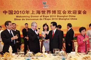 <font size=3><b><center>[视频]中国2010年上海世界博览会<br>欢迎宴会</center></b></font>