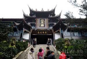 Fin des rénovations pour le temple Erwang