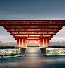 Expo de Shanghai et Pavillon Chine
