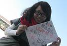 Bonne chance 2011