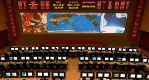 Vidéo complète du Lancement du vaisseau spatial Shenzhou VIII [49 minutes]