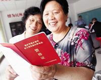 La Chine élargit sa couverture sociale
