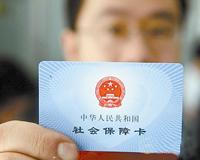 Nouvelles fonctions pour les cartes de sécurité sociale
