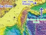 Les îles Diaoyu et le continent de Chine appartiennent au même plateau continental
