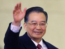 <center>Wen Jiabao, PM chinois</center><br><font color=white>--------------------------- </font>