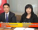 中国移动业绩后反弹 资金流出认购证