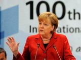 """第65期 德国如何在危机中""""坚挺"""""""
