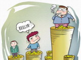 第69期:解密中国高净值人群