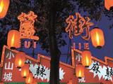 """第43期 簋街烤鱼""""四宗罪""""为何屡曝不改"""
