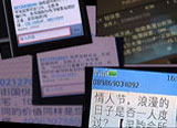 第57期 315追踪:为谁服务的中国电信?