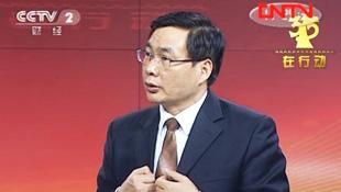 邱宝昌:治理垃圾短信举证需要建立公益举证