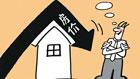 2月北京住宅成交上涨23% 房价同比回落