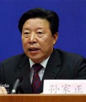 告诉你一个当代的中国<br>孙家正——文化部部长