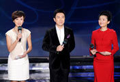 主持人:欧阳夏丹、陈伟鸿、王小丫