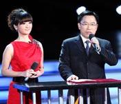 晚会现场权威发布人:李元平