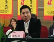 中央电视台广告经济信息中心主任郭振玺