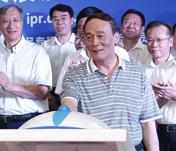 中共中央政治局委员、国务院副总理王岐山启动中国打击侵权假冒专项行动成果展