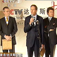 "CCTV-2""首届在华最佳外资企业榜""在达沃斯揭晓"