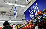 北京家乐福再出价格欺诈 标价18.6元食用油结算76元