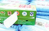 家乐福被指卖过期牙膏 包装现两个有效期