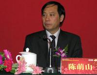 农业部总经济师 <br> 办公厅主任陈萌山