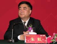 广电总局 办公厅主任 <br>新闻发言人 朱虹