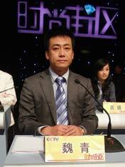北京西餐业协会会长