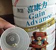 雅培宣布召回问题奶粉