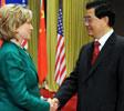 胡锦涛同美国国务卿希拉里·克林顿握手