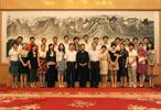 总局党组成员、纪检组长、直属机关党委书记王莉莉同志与第十四届团委委员合影