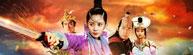 중국드라마 만화 한글자막 감상실