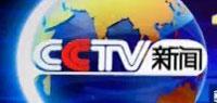 新闻频道推出《天天世博会》