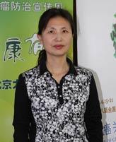 北京大学肿瘤医院肾癌黑色素瘤内科副主任医师 迟志宏