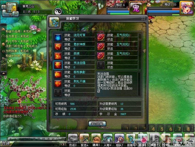 《大兵小将》游戏截图4