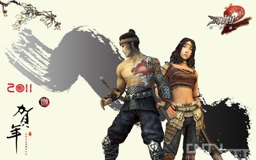 刀剑2封魔录 像素刀剑情 荡漾2010年