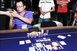 胆平台喜迎公测 各界精英北京共战德州扑克_厂