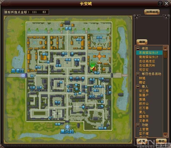 《西游天下》游戏地图