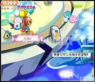 奥拉星攻略救人奥拉星密室救人攻略帅气的冲东京附近深度游密室图片