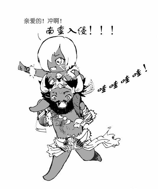 鸣宁叶 黑白手绘 三国杀夫妻档&基友档 (一)