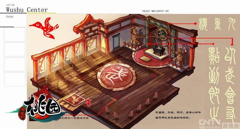 椅用法演示视频_广州公司年终奖给员工发充气娃娃现场演示用