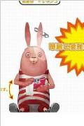 [越狱兔子]基里连科兔搞笑手办