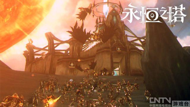《永恒之塔》的要塞战结合了飞行作战(欧比斯要塞)