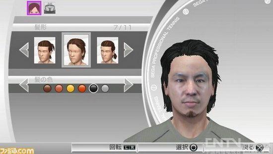 《VR网球4》全新特性介绍