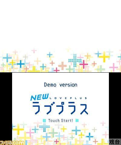 《NEW爱相随》体验版将于明天放出e商店下载
