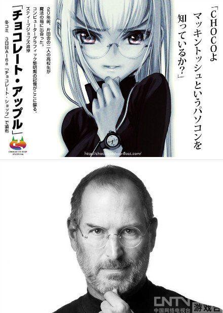 知名教主C81出品同人漫画纪念苹果志卡画师头发图片
