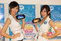 台北国际电玩展周四开幕 热辣台妹带你逛