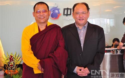 中青宝邀请西藏高僧为网游《兵王》举办开光仪式