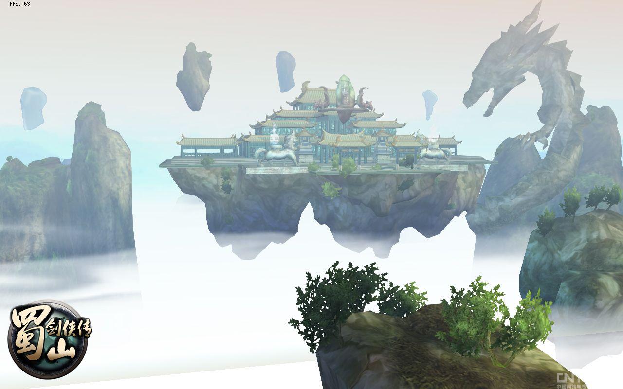 壁纸 风景 山水 桌面 1280_800