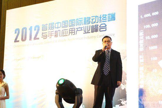 91安卓副总裁张宇演:认清自身价值才能做好作品