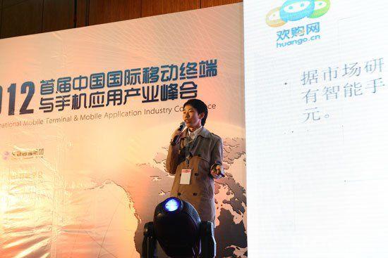 欢购网CEO林乐昌:移动互联电商2012年将爆发